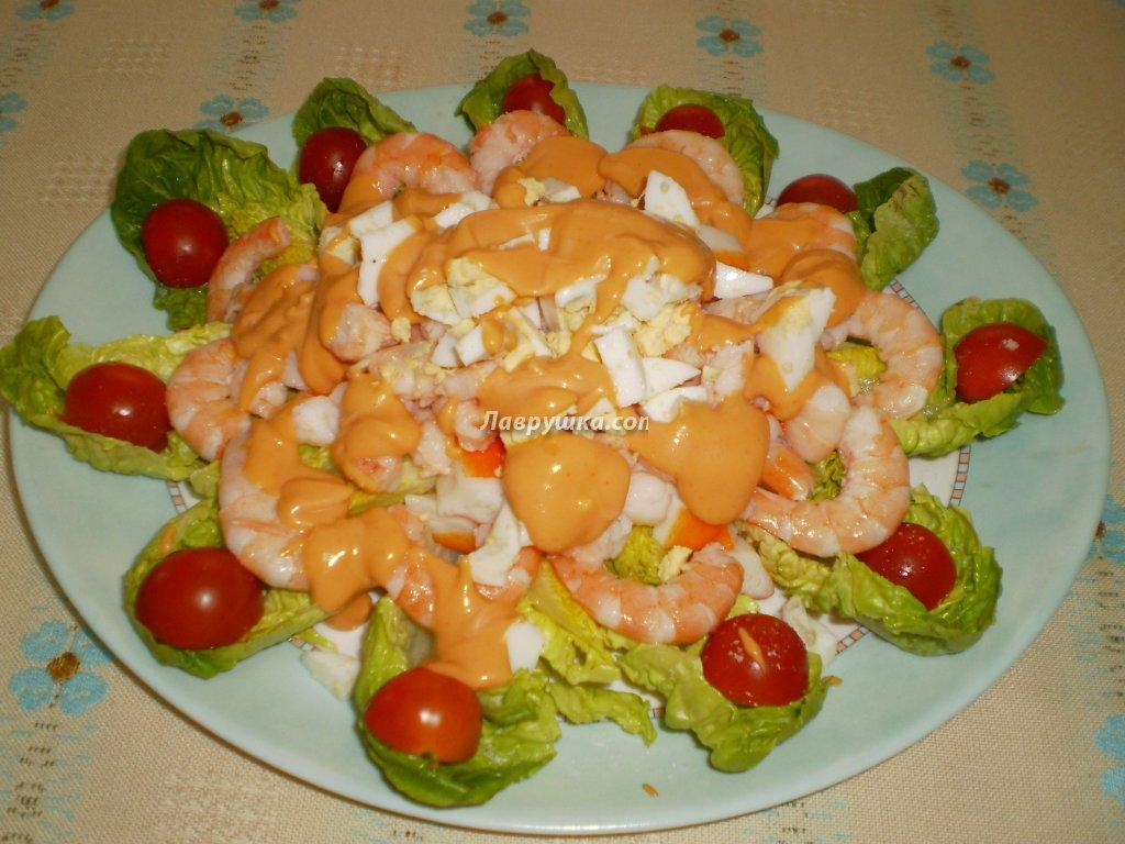 Салат креветки рис семга икра